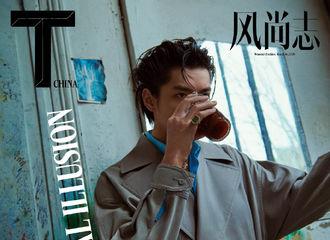 [新闻]210304 去年今日|吴亦凡《T magazine》3月封面公开 信息杂糅中看凡式意象