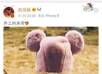 [新闻]200325 赵丽颖连续两天微博营业 这幸福来得有点太突然
