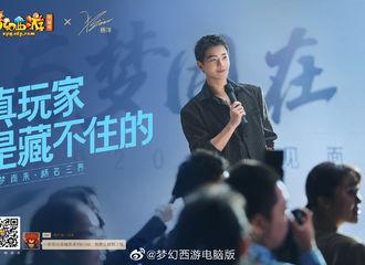 [新闻]200325 杨洋品牌新图公开 杨总的帅气是藏不住的!