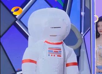 [新闻]200328 【全程回顾】易烊千玺《快乐大本营》 太空服可爱呆萌亮相