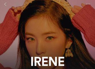 [分享]200328 Irene参与feat的《The Only》Spotify播放量突破300万!