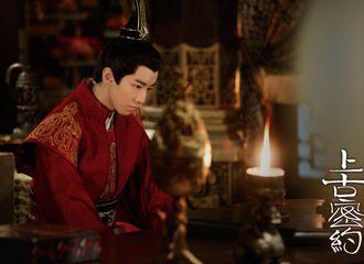 [新闻]200328 王俊凯《上古密约》单人剧照合集  腹黑小皇帝成长记
