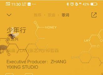 """[分享]200328 """" Lay Zhang Studio""""我们张制作人终于也有了专属自己的录音室啦!"""