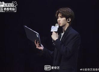 [新闻]200328 《青春有你》0328官方预告上线 温柔学长蔡徐坤展现严格专业的一面