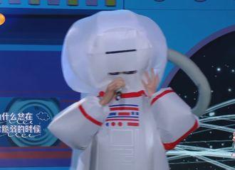 [新闻]200329 易烊千玺唱《忽然之间》的意义 感谢心系疫情的男孩