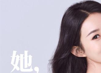 [新闻]200329 欧舒丹发布品牌身体与头发护理代言人预告 明媚的眼眸精致的侧颜她是谁?
