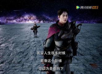 [分享]200330 人生导师金句大赏 叶修&肖奈经典台词分享