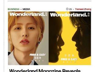 [新闻]200401 WWD报道蔡徐坤登《Wonderland》创刊封面 凭借火爆人气收获超高反响