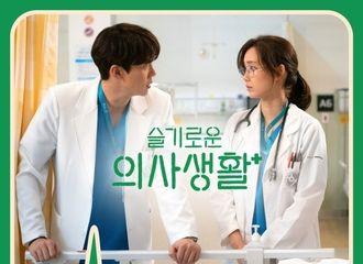 [新闻]200403 圭贤参与电视剧《机智的医生生活》OST《不华丽的告白》将于今日公开!