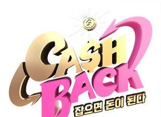 [新闻]200403 黄致列确定出演国家选手代表体能游戏show《Cash Back》