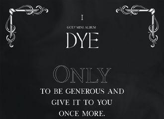 [分享]200405 GOT7确定20日发行新迷你专辑《DYE》!主打曲为《NOT BY THE MOON》