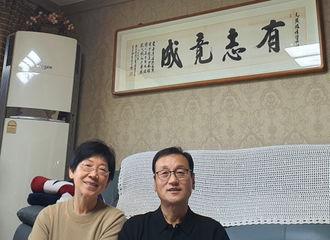 [新闻]200510 致列欧巴特别分享双亲照,祝愿父母们都能幸福快乐!