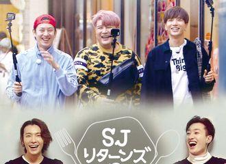[新闻]200511 吃播之旅《SJ returns2-E.L.F.的餐桌-》DVD将于7月17发售!