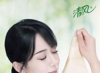 富二代app[新闻]200525 杨紫最新品牌大片优雅而至 温柔大方的杨文静如风清新
