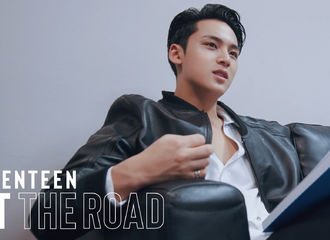 [新闻]200527 《SEVENTEEN : HIT THE ROAD》EP.05&EP.06公开