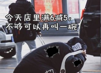 [分享]200527 饭制王源与王源的小剧场 少爷的饮食由我守护