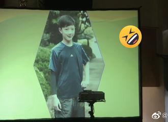 """富二代app[新闻]200528 今日份快乐考古之 """"六年七班赖冠霖,我能和你做同学吗?"""""""