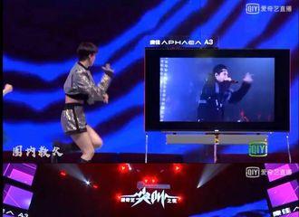 富二代app[分享]200528 吴亦凡被动营业合集 综艺电视花式被cue