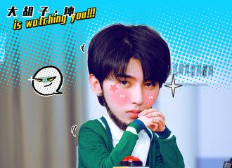 [新闻]200529 一大波表情包来袭 大头胡子坤is watching you