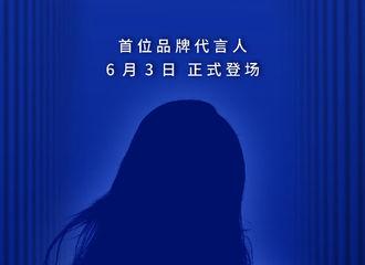 富二代app[新闻]200530 迪丽热巴又有新代言要官宣?品牌发布绝美剪影图预告