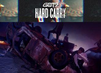 """富二代app[分享]200531 GOT7《Hard Carry》MV油管破亿!共6支破亿MV""""全球大势豆"""""""