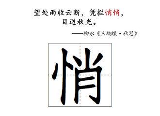 富二代app[分享]200531 小飞侠的专属浪漫 以肖战之名咏诗