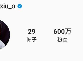 [新闻]200531 珉锡INS关注数突破600+万达成,入伍期间还在用魅力圈饭!