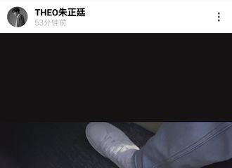 [新闻]200602 美食博主朱正廷发出图文不符的疑问:火锅先吃肉还是先吃菜