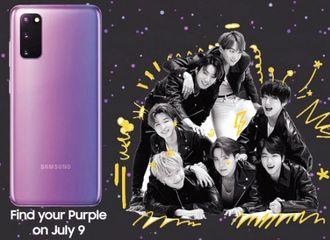 """[新闻]200603 BTS手机""""Galaxy S20 BTS Edition""""将于7月9日限量发售!"""