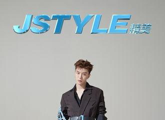 [新闻]200604 范丞丞《JSTYLE精美》电子刊正式上线 聚光少年大肆青春