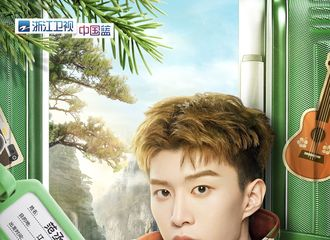 [新闻]200605 丞丞《青春环游记2》宣传海报更新 明晚跟着春游家族哈哈担当一起开心出发