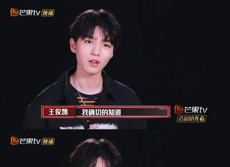 [新闻]200605 王俊凯节目中谈及语言暴力,正面回应外界的声音