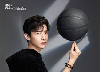 [新闻]200605 白敬亭珠宝相关新图更新 少见的暗黑系篮球男孩上线