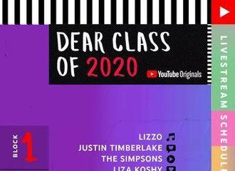 [分享]200605 YouTube假想毕业式演讲&表演流程名单公开,防弹少年团将带来演讲+舞台!