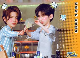 """[新闻]200605 蔡小葵和贾斯汀不会是在联手""""炸""""厨房吧?《奔跑吧》今晚21:10播出!"""