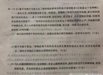 """[分享]200605 当华晨宇《好像爱这个世界啊》出现在试卷上 """"妈妈再也不用担心我的学习啦!"""""""