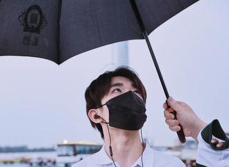 [分享]200606 易烊千玺显现猫咪本性 下雨天要乖乖打伞