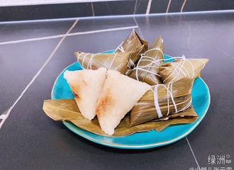 [新闻]200625 张云雷端午节更博送上节日祝福 和磊磊一起吃粽子