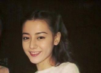 [分享]200628 迪丽热巴出道前照片分享 纯天然大美人自带耀眼光芒