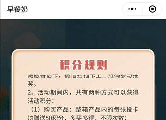[新闻]200630 买奶解锁新惊喜 王俊凯线下见面会地点由你来决定