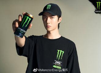 [新闻]200630 品牌官博分享王一博相关宣传照 同款能量在手成就高光时刻