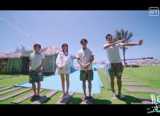 [新闻]200701 Justin新综艺《夏日冲浪店》定档7月4日上线 打开主题曲MV收获欢乐汀汀
