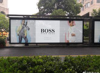 [分享]200705 线下也能偶遇李易峰 品牌大幅地广铺设牌面十足