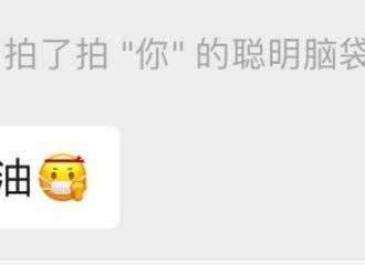 """[新闻]200707 来自吴亦凡的""""拍一拍"""" 各位考生高考加油!"""