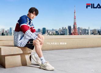 [新闻]200708 蔡徐坤品牌新图展现优越小腿线条 10号发布会直播已开启预约