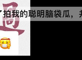 """[分享]200708 吴亦凡拍了拍你的聪明脑袋瓜""""后遗症"""" 梅格妮送来多个凡式祝福"""