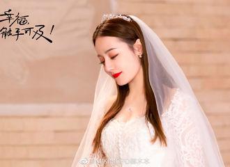 [新闻]200711 品牌分享迪丽热巴剧中婚纱造型 柔美灵动十分梦幻