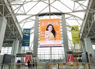 [新闻]200712 迪丽热巴地广已安排 机场C位出道的迪迪子