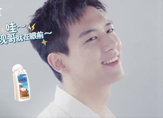 """[新闻]200730 李现全新广告大片上线 满脑子都是笑容甜甜的""""李"""""""