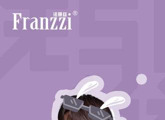 [分享]200731 品牌官博更新周五福利 可爱满分的超鹅当然是和兔子耳朵更配啦!
